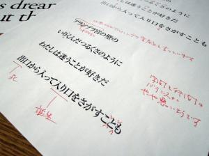 レタリング課題2