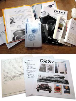 デザイン史課題2レポート