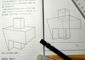 図法製図Ⅰ課題2