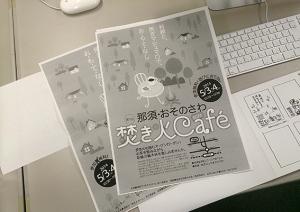 design1-201
