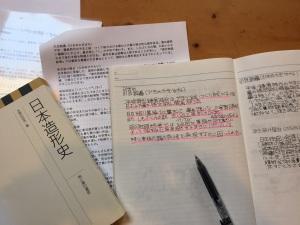 科目試験勉強