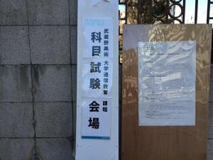 科目試験02