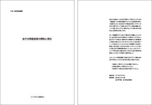 レポート1