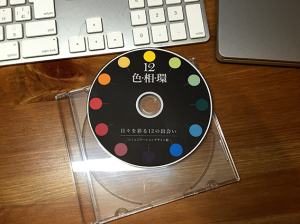 報告書DVD