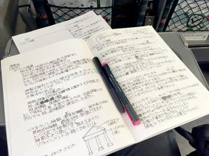 建築史科目試験01